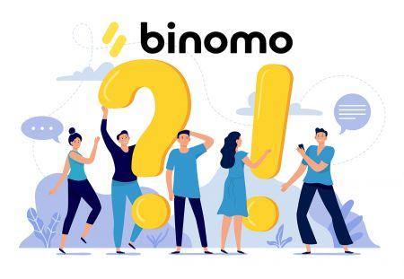 الأسئلة المتداولة حول التحقق في Binomo