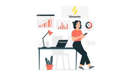 كيفية الإيداع والتجارة في Binomo